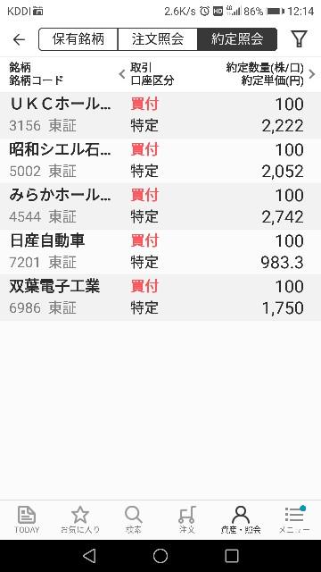 f:id:iwanttosemi-retire:20181025121728j:image
