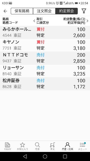 f:id:iwanttosemi-retire:20181029205720j:image