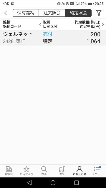 f:id:iwanttosemi-retire:20181030203016j:image