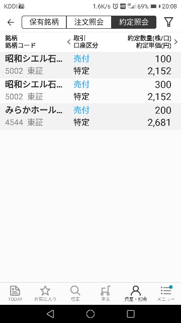 f:id:iwanttosemi-retire:20181031201532j:image