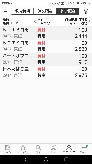 f:id:iwanttosemi-retire:20181101193820j:image