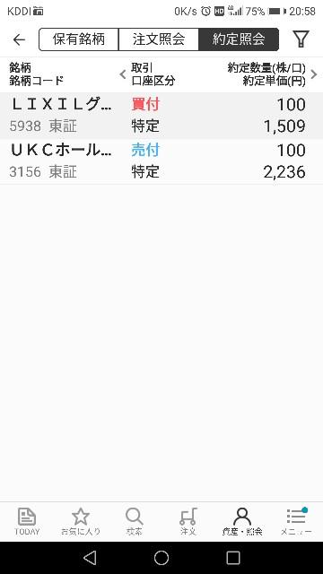 f:id:iwanttosemi-retire:20181102210354j:image