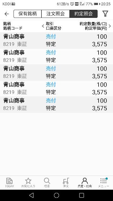 f:id:iwanttosemi-retire:20181105210341j:image