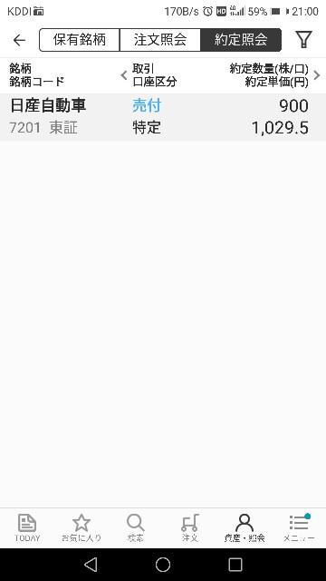 f:id:iwanttosemi-retire:20181106210121j:image