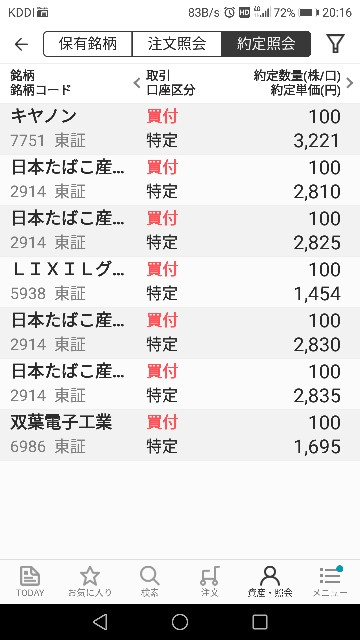 f:id:iwanttosemi-retire:20181107203204j:image