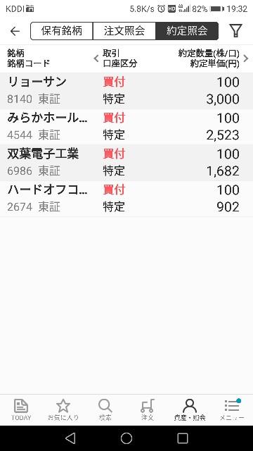 f:id:iwanttosemi-retire:20181207195148j:image