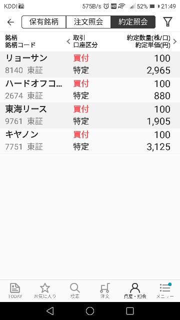 f:id:iwanttosemi-retire:20181210215312j:image