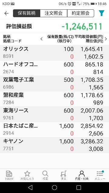 f:id:iwanttosemi-retire:20181227185212j:image