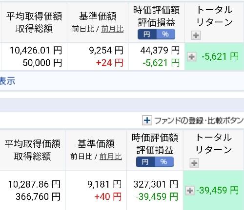 f:id:iwanttosemi-retire:20181231140049j:image