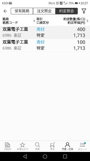 f:id:iwanttosemi-retire:20190125205646j:image