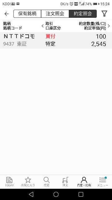 f:id:iwanttosemi-retire:20190213154345j:image