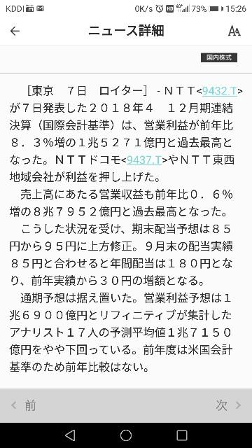 f:id:iwanttosemi-retire:20190213154434j:image