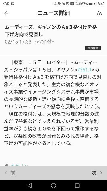 f:id:iwanttosemi-retire:20190221185238j:image