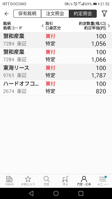 f:id:iwanttosemi-retire:20190226215529j:image