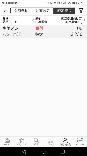 f:id:iwanttosemi-retire:20190227205715j:image