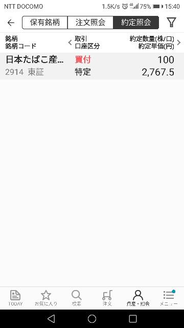 f:id:iwanttosemi-retire:20190304204344j:image