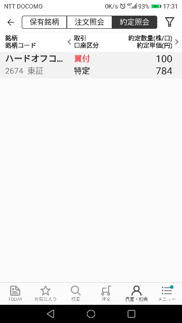 f:id:iwanttosemi-retire:20190403173931j:image