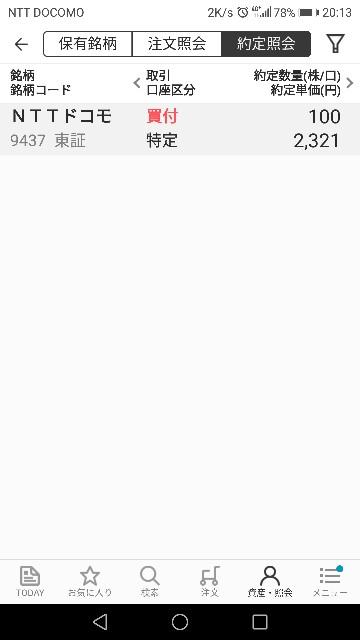 f:id:iwanttosemi-retire:20190409201451j:image
