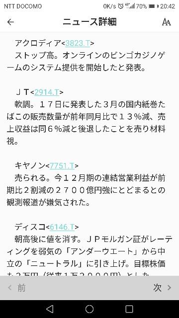 f:id:iwanttosemi-retire:20190418204626j:image