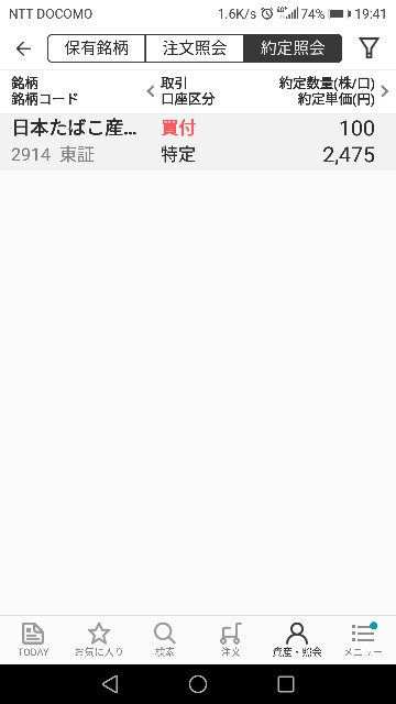 f:id:iwanttosemi-retire:20190509194422j:image