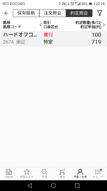 f:id:iwanttosemi-retire:20190510202622j:image