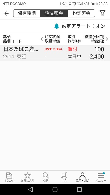 f:id:iwanttosemi-retire:20190702204050j:image