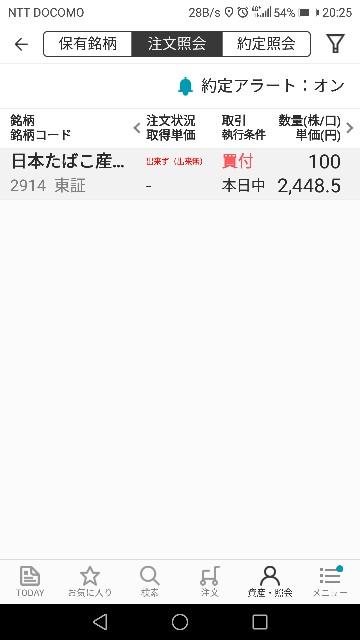 f:id:iwanttosemi-retire:20190709202517j:image