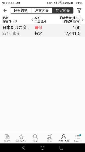 f:id:iwanttosemi-retire:20190717210602j:image