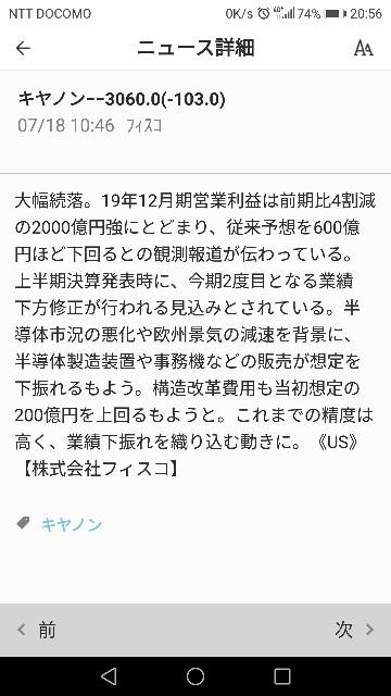 f:id:iwanttosemi-retire:20190718205826j:image