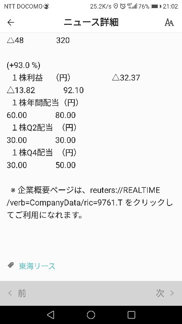 f:id:iwanttosemi-retire:20190726212042j:image