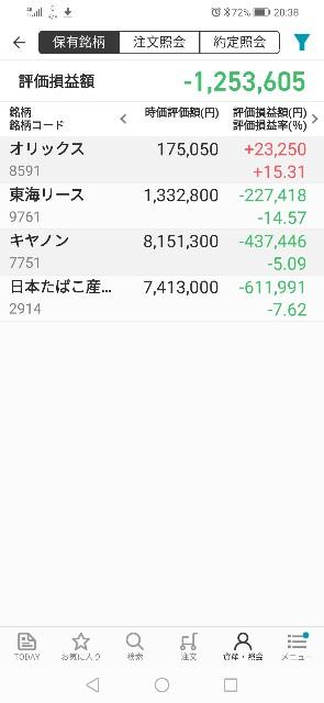 f:id:iwanttosemi-retire:20191113203932j:image
