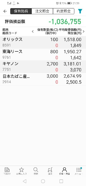 f:id:iwanttosemi-retire:20191206220036j:image