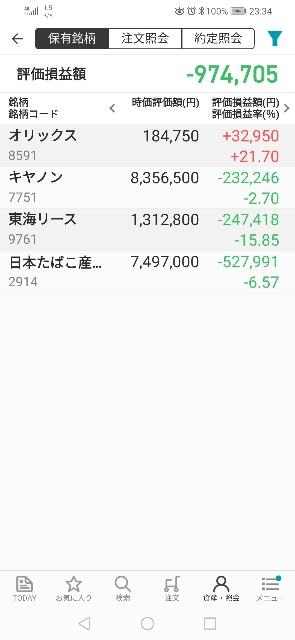 f:id:iwanttosemi-retire:20191217233503j:image