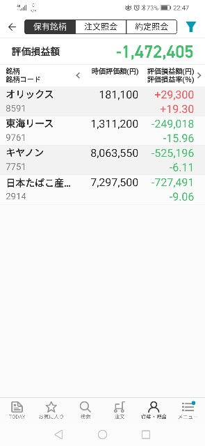 f:id:iwanttosemi-retire:20191230224910j:image