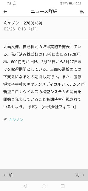 f:id:iwanttosemi-retire:20200226162227j:image