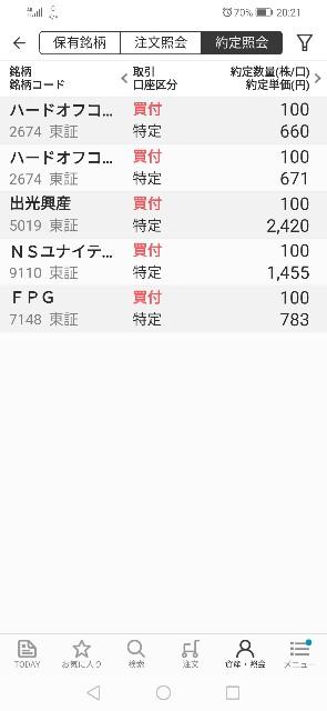f:id:iwanttosemi-retire:20200309202612j:image