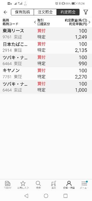 f:id:iwanttosemi-retire:20200528153607j:image