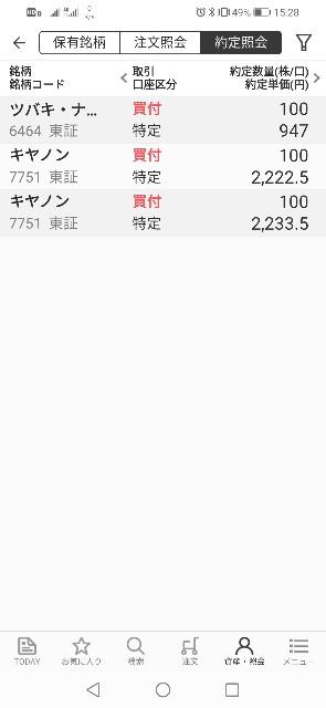 f:id:iwanttosemi-retire:20200529153242j:image