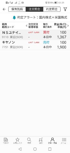 f:id:iwanttosemi-retire:20200819212412j:image
