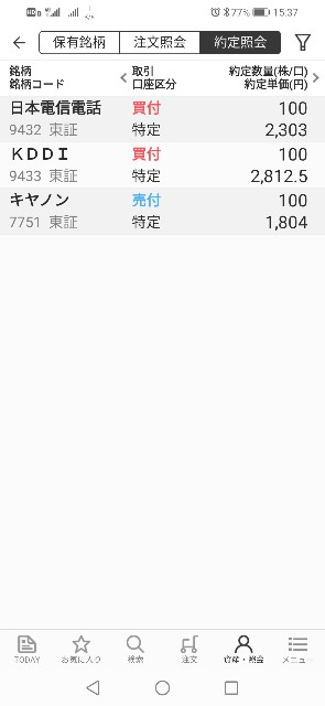 f:id:iwanttosemi-retire:20200914154221j:image