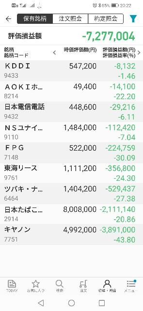 f:id:iwanttosemi-retire:20201014202625j:image