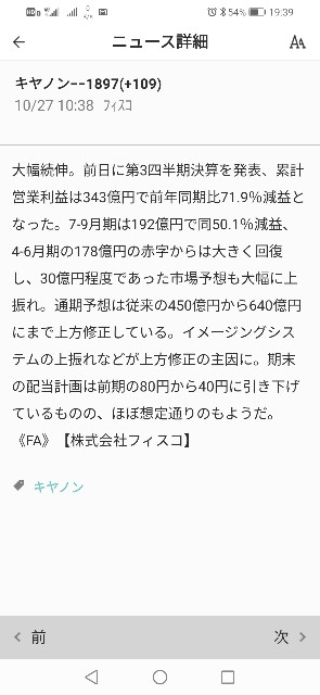 f:id:iwanttosemi-retire:20201027194237j:image