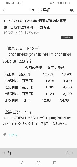 f:id:iwanttosemi-retire:20201028195618j:image