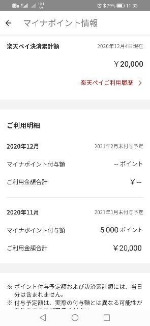 f:id:iwanttosemi-retire:20201205114435j:image
