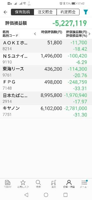 f:id:iwanttosemi-retire:20210113174326j:image