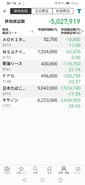f:id:iwanttosemi-retire:20210114204548j:image