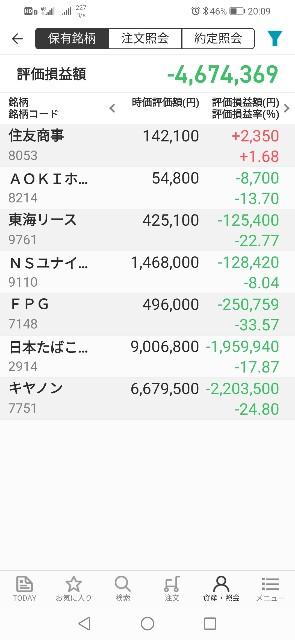 f:id:iwanttosemi-retire:20210121201107j:image