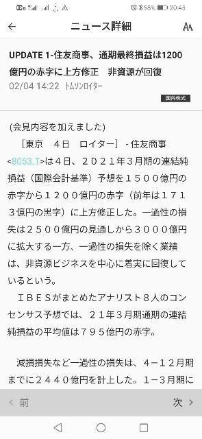 f:id:iwanttosemi-retire:20210204204836j:image