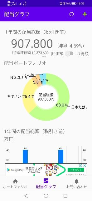 f:id:iwanttosemi-retire:20210210182846j:image