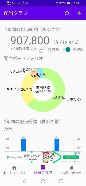 f:id:iwanttosemi-retire:20210210183407j:image
